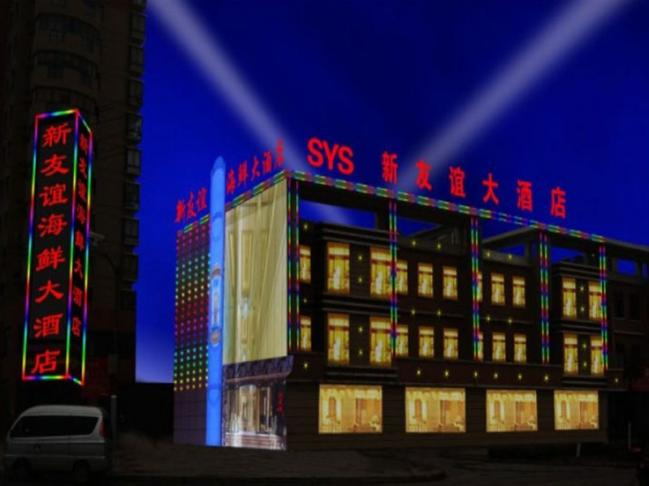 LED Strip Lights Project