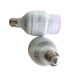 50W High Power LED Bulb