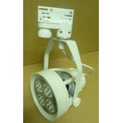 35W LED Track Light